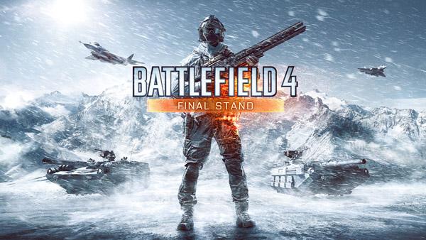 Что ждет Battlefield 4 после выхода Final Stand?