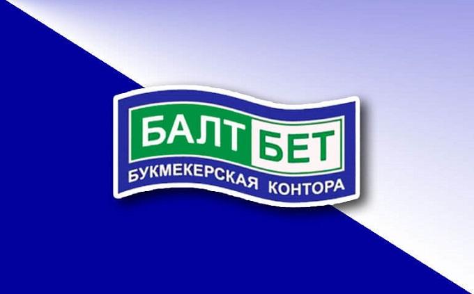 Букмекерская компания Балтбет