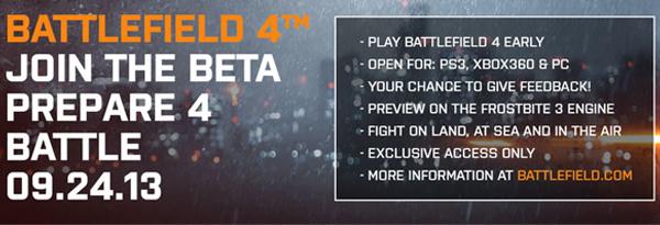 Бета-тест Battlefield 4 запланирован на 24 сентября