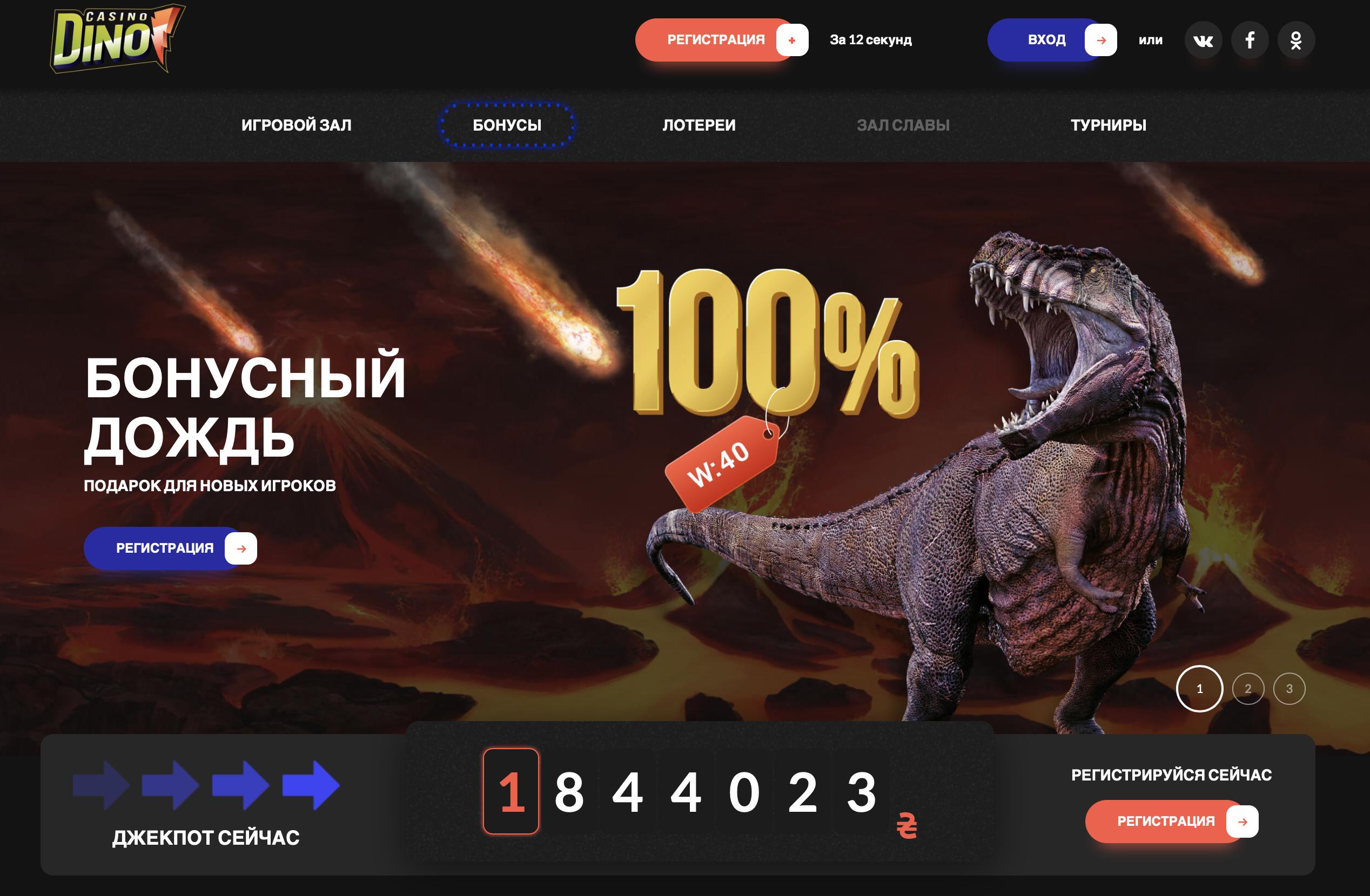 В какие игровые автоматы играют в Украине?