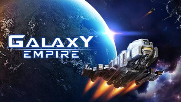 Galaxy Empire - игра просто огонь!