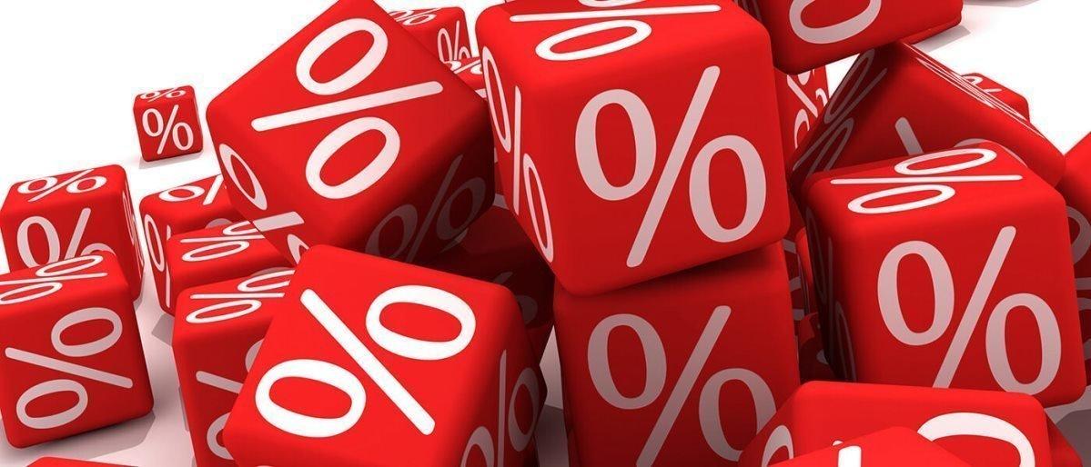 Выгодные скидки и акции