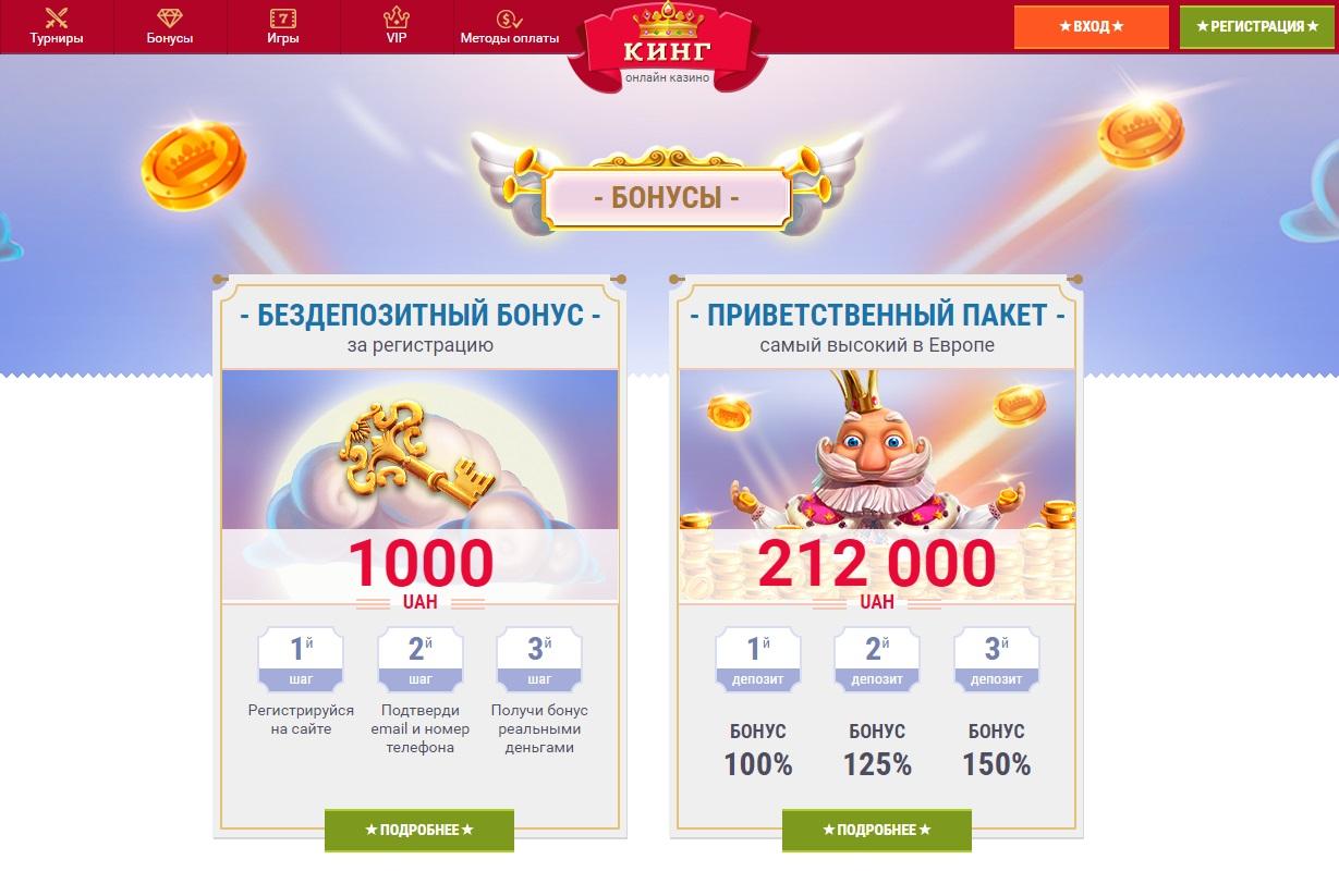Онлайн казино - гонки и быстрое знакомство с официальным сайтом