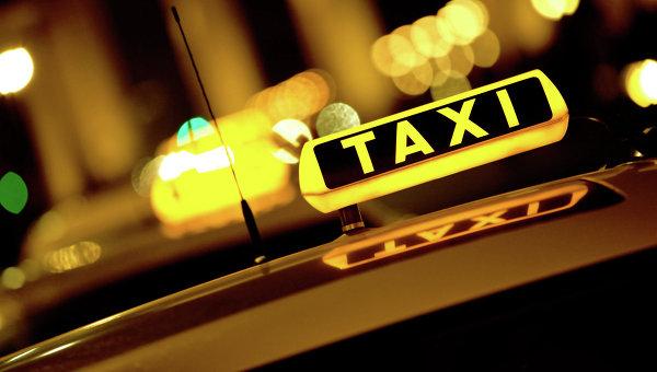 Служба такси по низким ценам